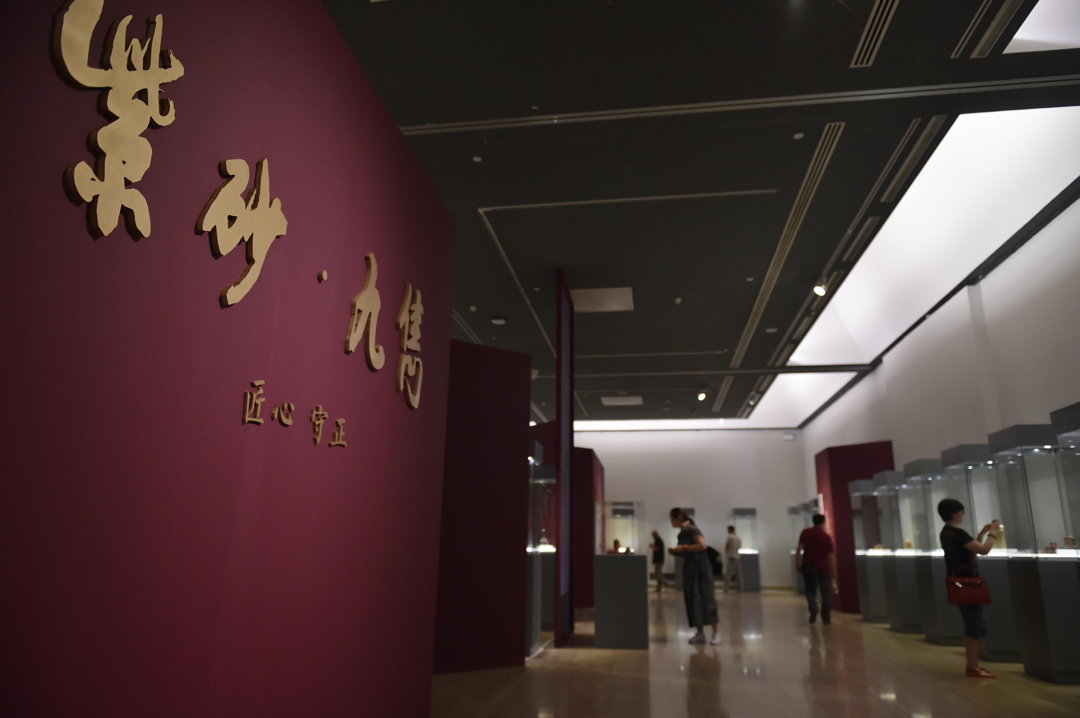 """""""紫砂·九雋""""作品展在中国美术馆揭幕"""